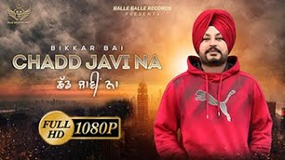 New Punjabi Song 2019 | CHADD JAVI NA (Lyrical ) | BIKKAR BAI Latest Punjabi Song 2019 |