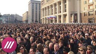 Митинги против террора в Москве и Петербурге  Спецэфир