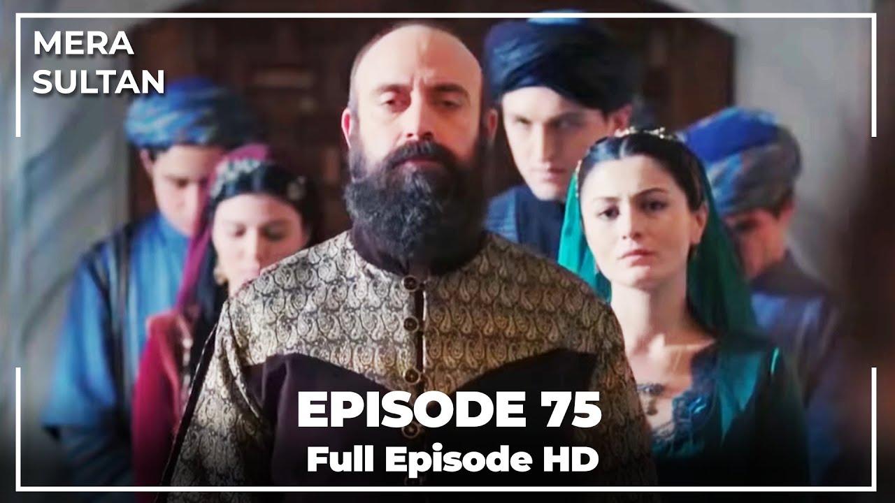 Download Mera Sultan - Episode 75 (Urdu Dubbed)