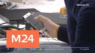 Смотреть видео Путин подписал закон о смягчении наказания за репосты - Москва 24 онлайн