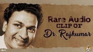Rare Audio Clip of Dr. Rajkumar | Maya Films