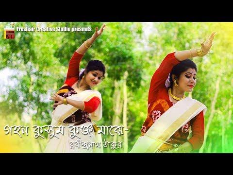 Gahana Kusuma Kunjo Maajhe-Rabindra Sangeet-ANINDITA-SUCHARITA-ANANYA-SOUMAYADEEP SAMANTA