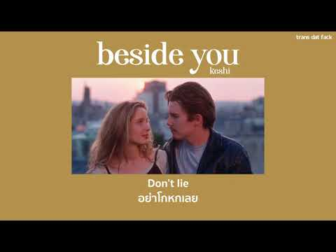 [THAISUB] beside you - keshi