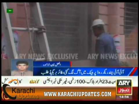 II Chundrigar Road Karachi private bank fire