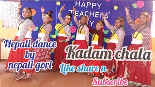 Kadam chala aghi pachi nepali full song and dance performance