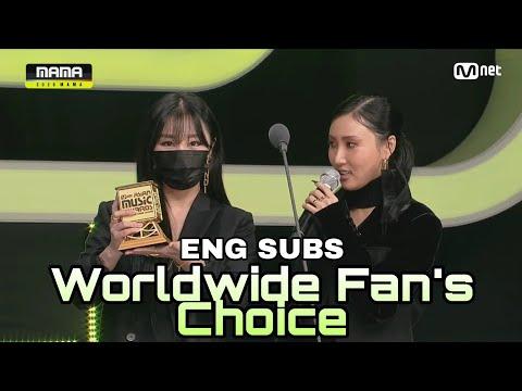 (Eng Sub) TOP 10 Worldwide Fan's Choice - MAMAMOO MAMA 2020