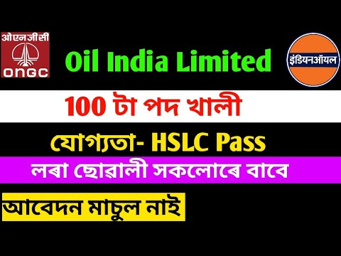 Oil India Limited Recruitment 2019, 100 pots || online apply