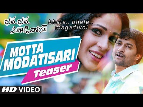 Motta Modatisari Video Song (Teaser) || Bhale Bhale Magadivoi || Nani, Lavanya Tripathi