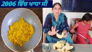 Kaddu Ka Halwa Recipe, Pumpkin Halwa Recipe ਬਿਲਕੁਲ ਆਸਾਨ ਤਰੀਕੇ ਨਾਲ ਬਣਾਓ ਪੇਠੇ ਦਾ ਹਲਵਾ |Pind Punjab de