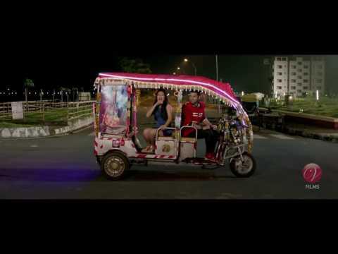 Haripada bandwala Bengali Movie trailer