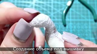 АНОНС Самый сложный урок объемной вышивки люрексом и бисером