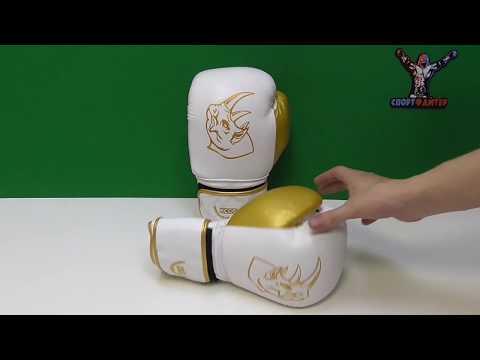 Боксерские перчатки ECOS Punch White/Gold