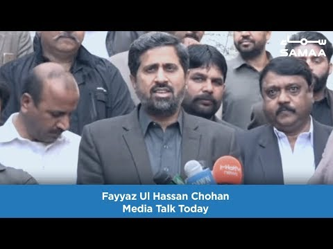 Fayyaz Ul Hassan Chohan Media Talk Today  | SAMAA TV | 11 February, 2019