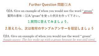 eTOC&Flex Dual method EIKEN daimon1