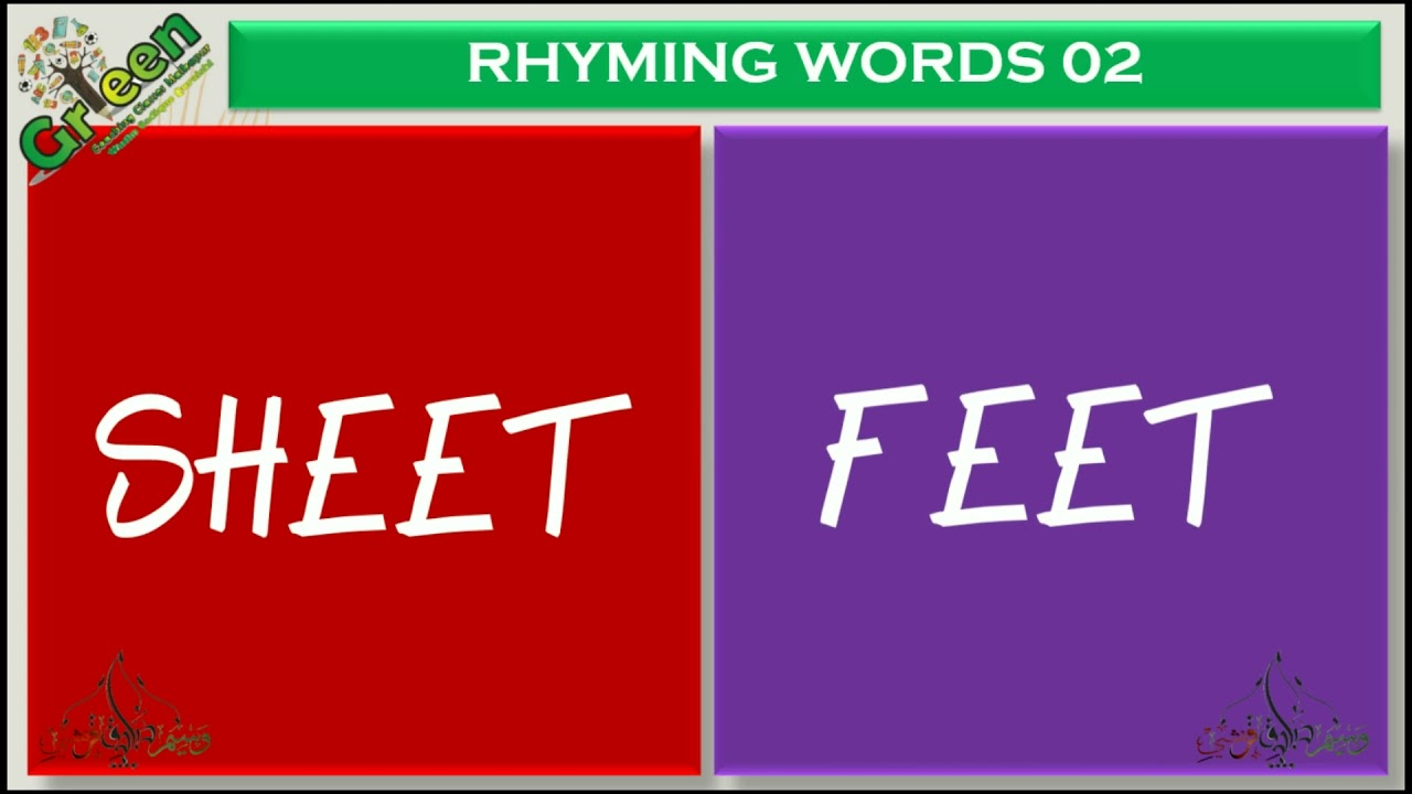 25 Rhyming words 02 | English Rhyming Words Part 02 | Poems | Rhymes |  Rhyming Words
