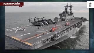 Американские морпехи вблизи Адмирала Кузнецова