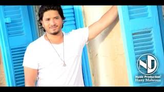 مصطفى حجاج - موال أنا اللي بيا كتير