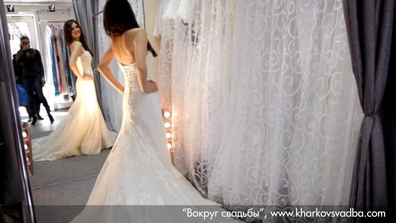 Свадебные платья Харьков. Салон Viva - YouTube d81b6b759ef42