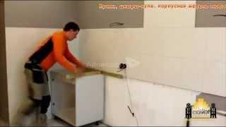 Монтаж кухни(Показательная установка кухни., 2014-11-26T11:05:33.000Z)