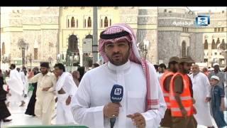 موفد الإخبارية: جهود جبارة تقدمها الجهات الحكومية والأمنية والخدمية لقاصدي بيت الله الحرام