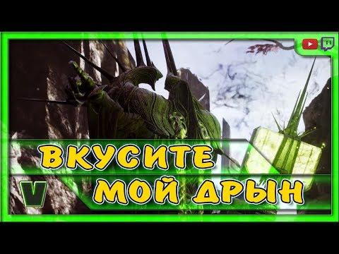 видео: paragon. ХАРДЛАЙНЕР С ОГРОМНЫМ ДРЫНОМ