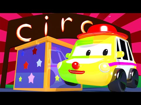 The Circus Surprise  - Tiny Town: Street Vehicles Ambulance Police Car Fire Truck