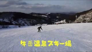 牛岳温泉スキー場フリーラン(2017.2.19)