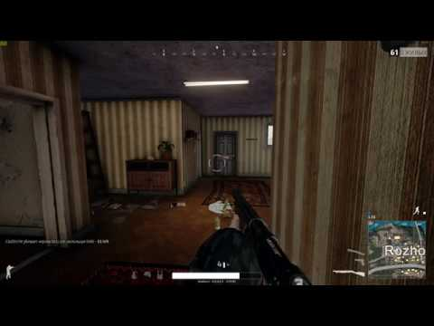 PLAYERUNKNOWN'S BATTLEGROUNDS NO CLIP