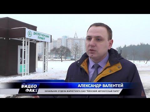Новый диспетчерский пункт открывается в Радужном
