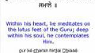 Anand Sahib - Sikh Prayer