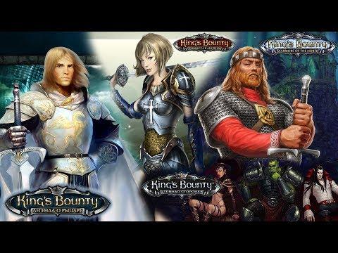 King's Bounty ► Обзор и Сравнение Всей серии игр
