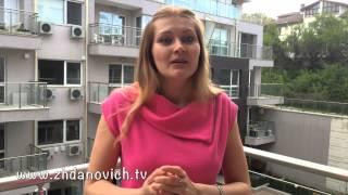 Как купить квартиру в Болгарии?(, 2015-05-11T17:14:55.000Z)