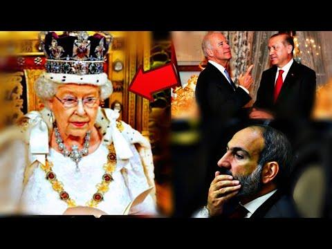 Թագուհին ճանաչեց ցեղասպանությունը. Ողջ ազգը դարերով սրան էր սպասում