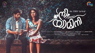 Nee Yamini Malayalam Music | Tribute to ONV Kurup | Rajeev ONV | Riju Varghese | HD