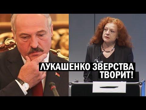СРОЧНО! Эпохе Лукашенко