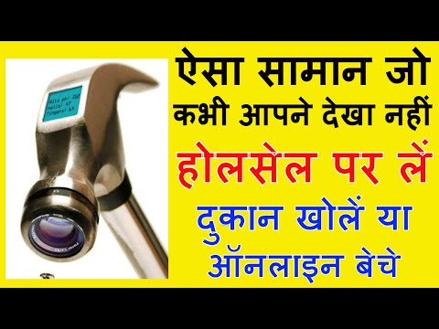 Top business idea with low investment in hindi 2018, Big business idea  Part 2