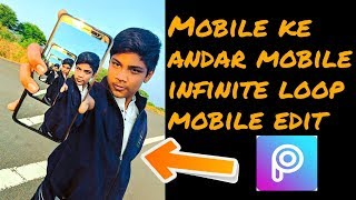 edit photo in loop | creating loop inside mobile | picsart tutorial | mobile editing