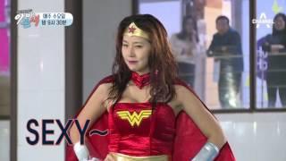 [선공개] 슈퍼맨♥원더우먼으로 변신한 영훈♥윤미