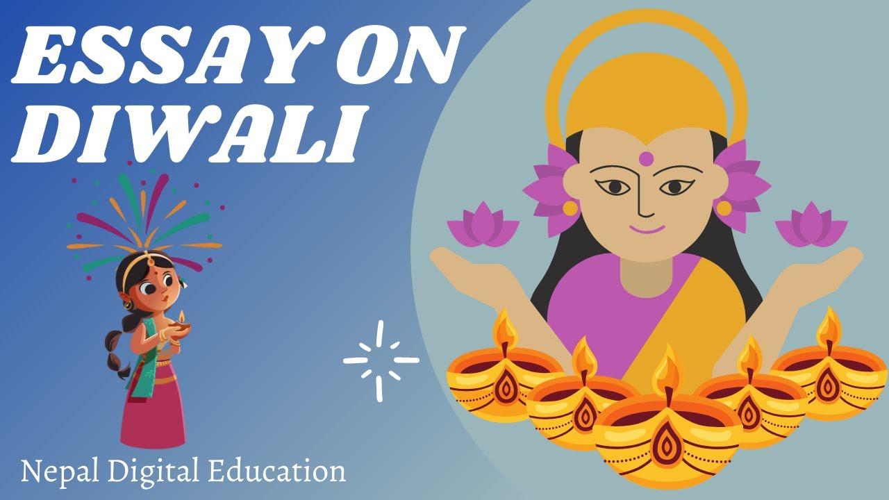 ESSAY ON TIHAR / DIWALI / DIPAVALI IN NEPALI - YouTube