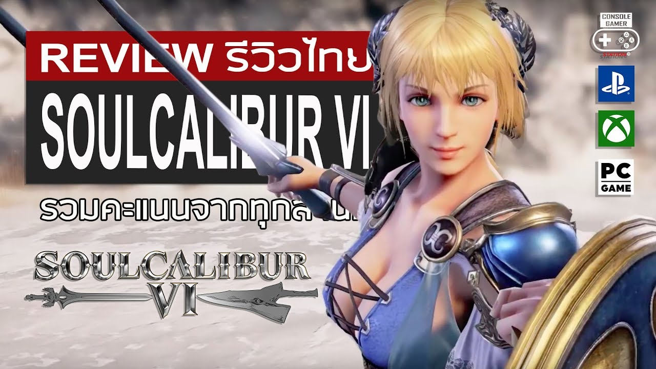 Soul Calibur VI All Ivy Story Cutscenes - Naughty Gaming