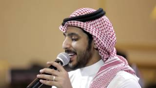 الفنان عبدالعزيز الفيصل - بحر الهوى