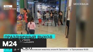 """""""Дамы"""" с щетиной устроили массовую драку в супермаркете - Москва 24"""
