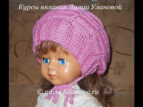 шапка модная Knitting Baby Hat Crochet вязание крючком детской