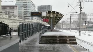 ...как объявляют поезда на Курском вокзале Москвы (HD) (Январь, 2017)