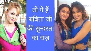 Babita ji's Beauty Secret Revealed - Taarak Mehta kaa Oolta Chashma