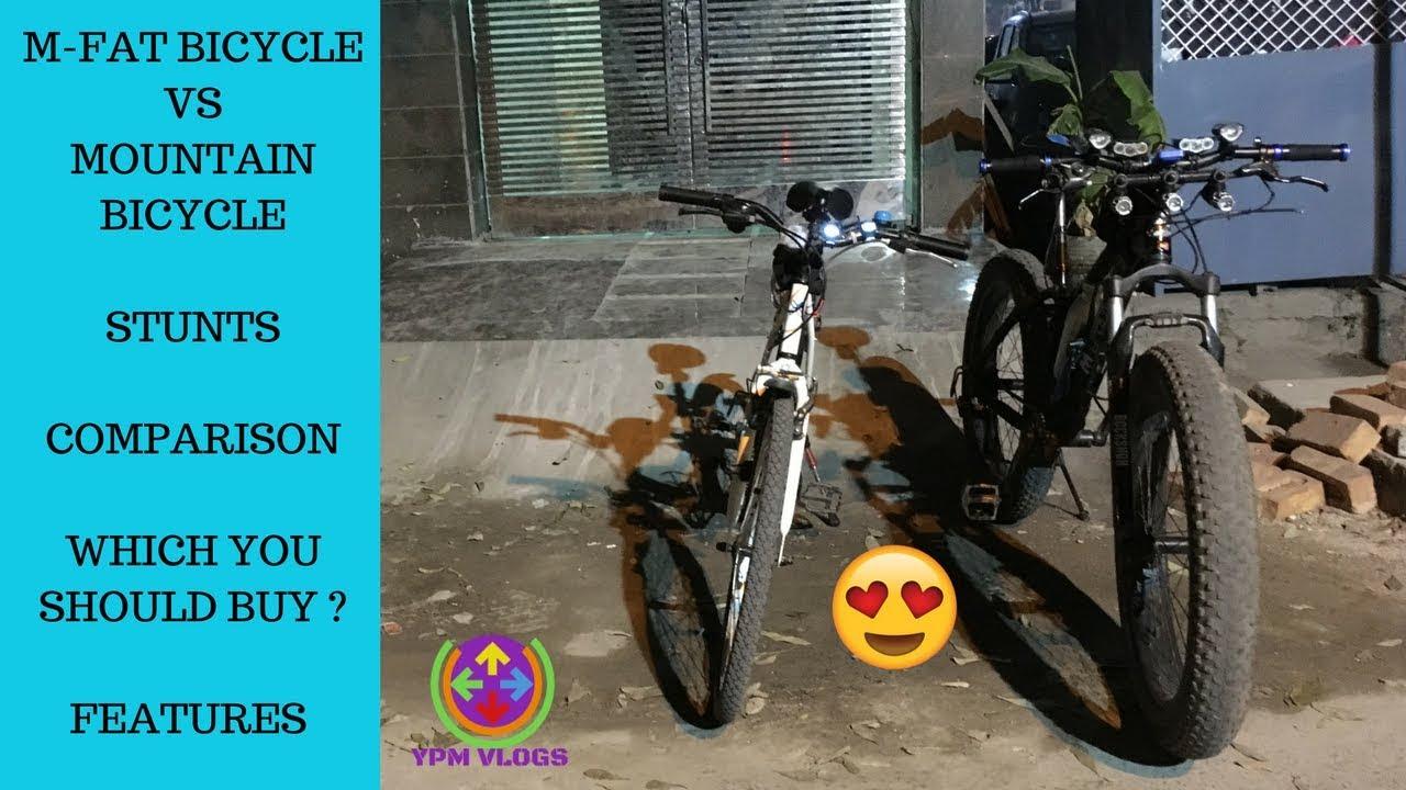 M Fat Bicycle Vs Btwin Mountain Stunts Which One To Buy Bmw Bike Biker Vaibhav