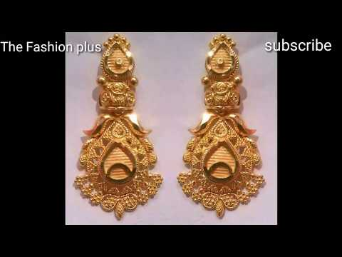 Latest Gold Earrings | Studs Designs Collection