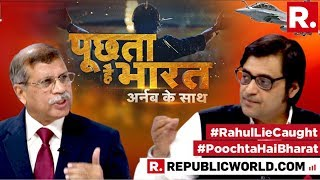 Air Marshal SBP Sinha, Who Led The Talks For Rafale Exposes Rahul Gandhi's Lies   #RahulLieCaught