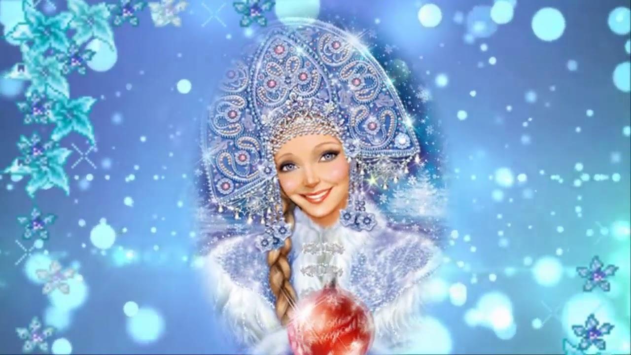 мать снегурочки картинки судеб