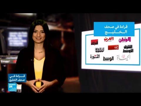 مواطنات يتجاوزن ثقافة العيب ويدخلن مجال -الإرشاد السياحي- في الإمارات  - 12:22-2018 / 8 / 6